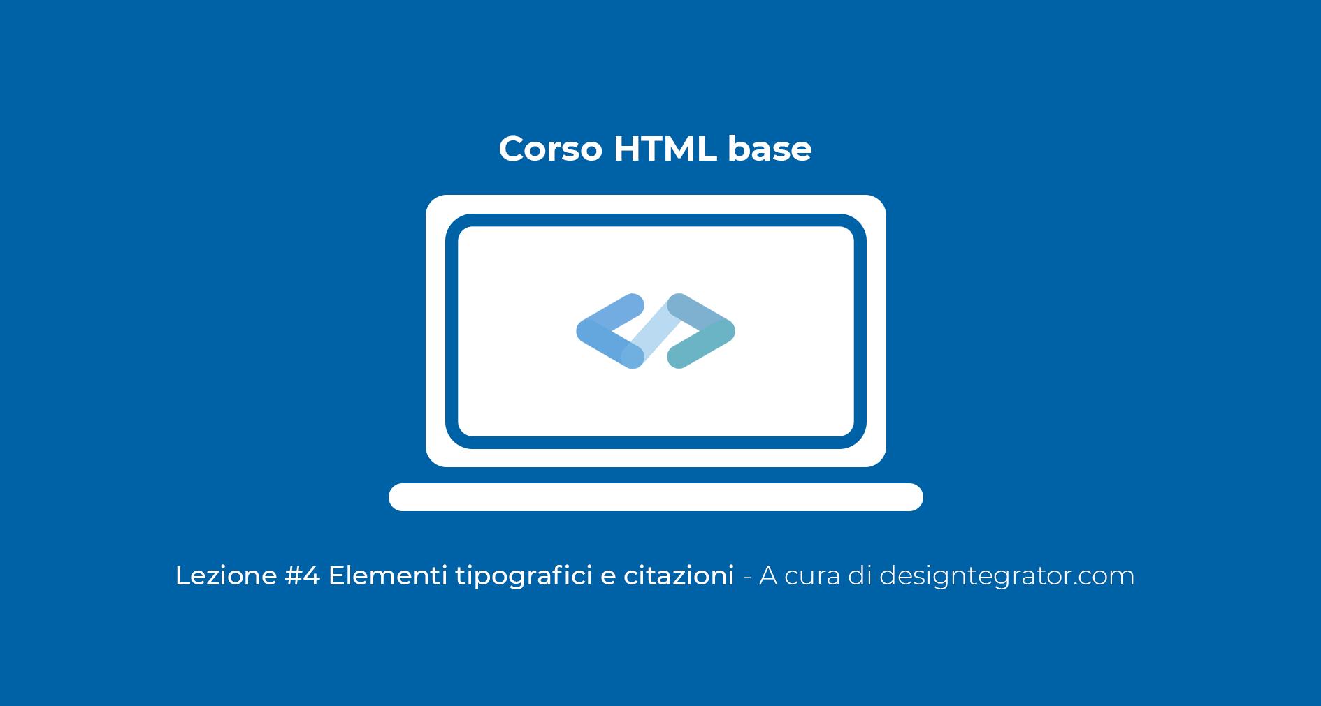 Corso html base - lezione 4