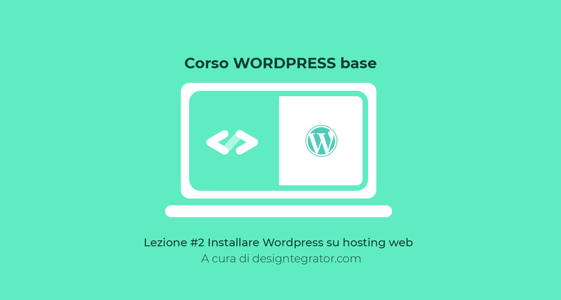 installare wordpress su hosting web